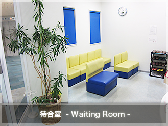 待合室 - Waiting Room -
